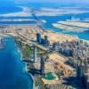 Abu Dhabi créé du rêve avec son projet de bibliothèque pharaonique